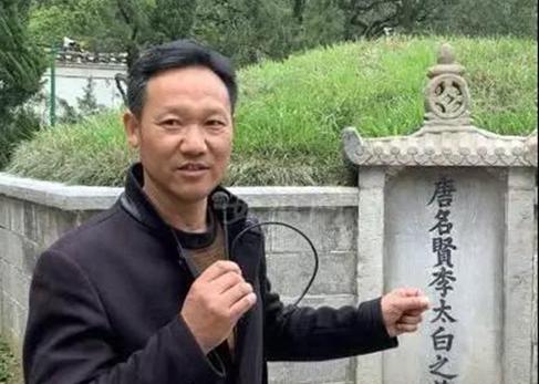 当涂县李白文化研究会会长、第49代李白墓守墓人谷常新.jpg
