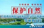 微信图片_20200915101545_副本.jpg