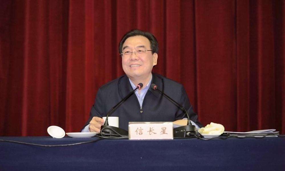 省委副书记信长星出席会议并讲话。.jpg