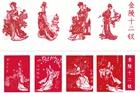 参展学校:阜阳市阜南县赵集镇乡村学校少年宫;作品名称:金陵十二钗;学生姓名:杨爱仙、冷付起等;所属班级:九年级4班、九年级6班;指导老师:杨讯_副本.jpg