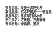 阜阳2.png