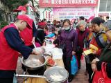 1安徽省蚌埠市蚌山区天桥街道喻义巷社区.png