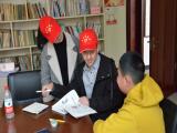 10淮南联合大学爱心社.png