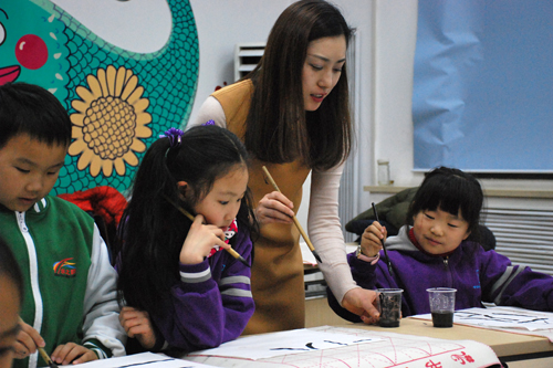 四点钟课堂学书法写福字.jpg