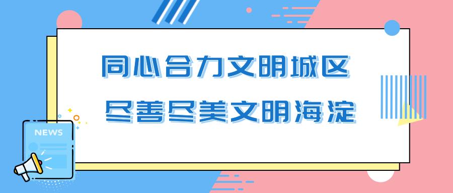 扁平简约今日热点宣传公众号推图@凡科快图.png