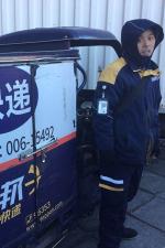 北京德邦货运代理有限公司--徐德方(中关村街道).jpg
