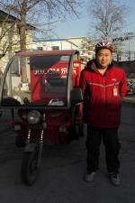 北京京邦达贸易有限公司北京分公司--张伟(田村街道).jpg