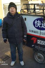 北京如风达快递有限公司--张洪春(八里庄街道).jpg