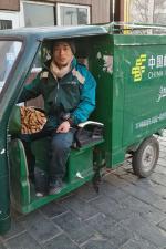 北京市海淀区世纪城邮局--冯小龙(曙光街道).jpg