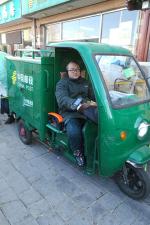 北京市海淀区世纪城邮局--刘福浩(曙光街道).jpg