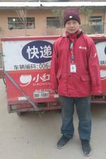 北京小红帽网络科技有限公司--金玉对(海淀街道).jpg