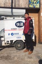 北京圆通速递有限公司--普张杰(上庄镇).jpg