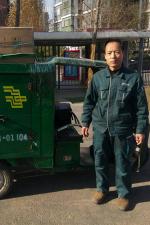 中国邮政集团公司北京市海淀区西北旺邮政支局--姬福生(西北旺镇).jpg