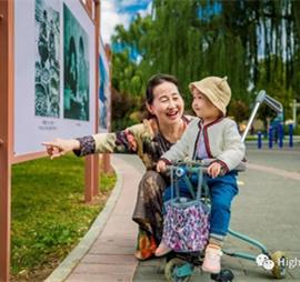 《看影展》王瑞玲_副本.jpg