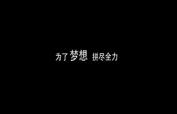 QQ截图20160927171443.jpg
