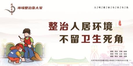 CHJ2_副本.jpg