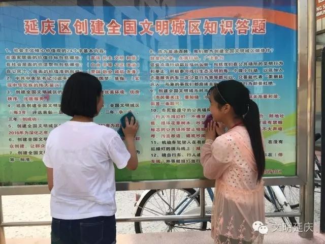 """石河营西社区组织辖区30名中小学生举办了""""为创城做贡献,争做"""