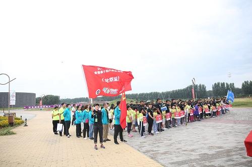 2018年营动中国营地青少年户外教案夏令营(苏教版比例全国v营地图片