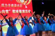 靳家堡中心小学表演《红星歌》、《伟大的北京》2.jpg