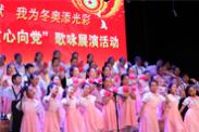 康庄小学表演《世园到我家》、《萤火虫》2.jpg