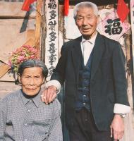 刘永珍 夫妇(孝老爱亲)1.jpg