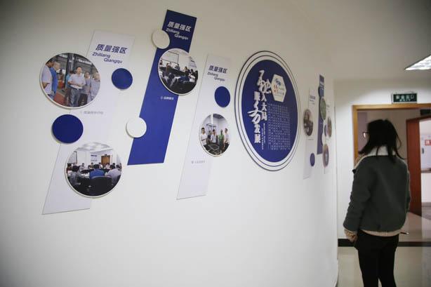 文化墙 (1).JPG