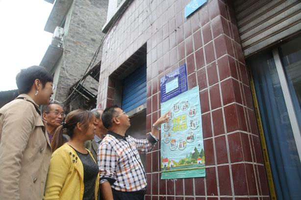 龙河镇:宣传海报布满墙 乡风文明入眼来