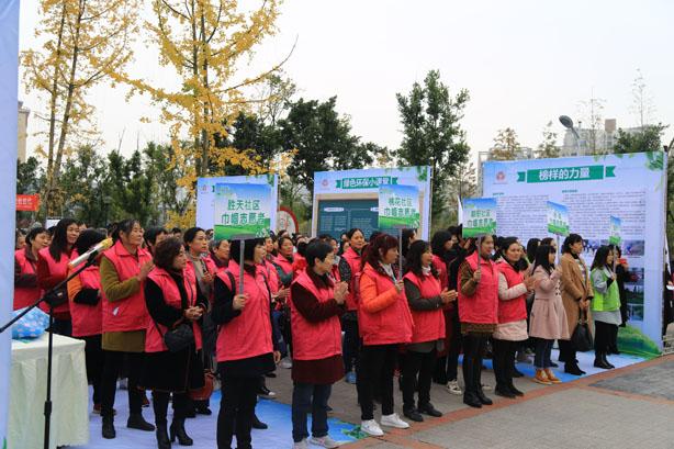 践行绿色生活方式 长寿巾帼志愿者在行动