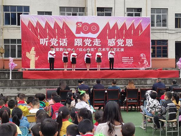 海棠师生追忆历史文化