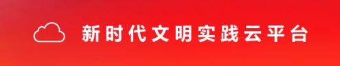 云平台.jpg