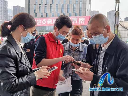 汇聚志愿之火 健康志愿服务在重庆南岸形成燎原之势