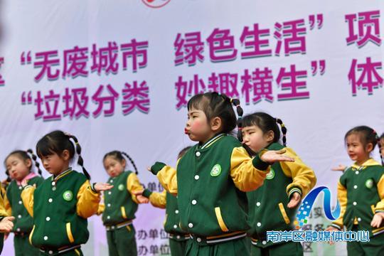 """重庆南岸:文明实践促""""无废""""之风吹入千家万户"""