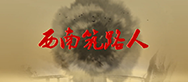 20191106(2).png