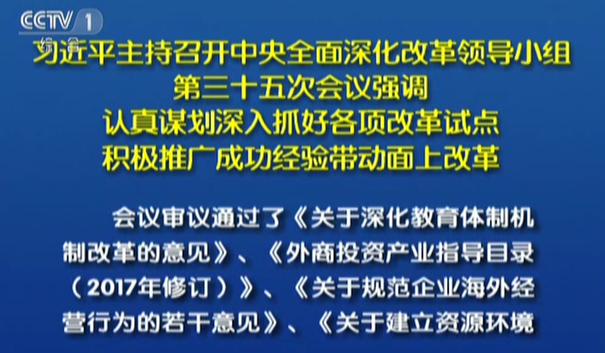 QQ截图20170524090517.png