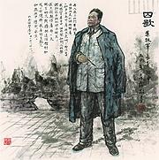 16-09-02新世纪出版社-囚歌-69x69(2)_副本_副本.jpg