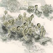 16-09-02-张弘-虎门销烟士-69x69(11)_副本_副本.jpg