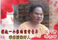 冯杰坤.png