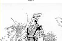 中华澳门海立方官网注册史话010-7.jpg