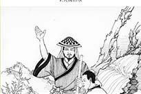 中华澳门海立方官网注册史话010-9.jpg
