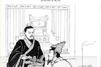 中华澳门海立方官网注册史话010-11.jpg