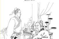 中华澳门海立方官网注册史话010-13.jpg