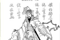 中华澳门海立方官网注册史话010-17.jpg
