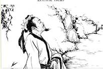 中华文明史话010-15.jpg