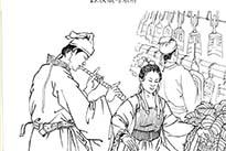 中华澳门海立方官网注册史话010-21.jpg