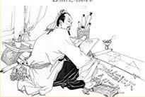 中华澳门海立方官网注册史话010-25.jpg