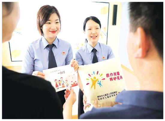 """桂林市七星区:一封""""特殊信函""""给再婚家庭儿童温暖呵护"""