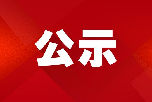 2019广西电影剧本大赛获奖作品公示