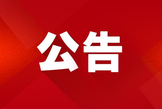 2019广西电影剧本大赛获奖作品名单公告