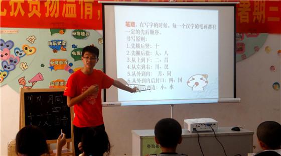 孩子们讲授写字的笔顺.-广西民族大学学子开展暑期义务支教活动