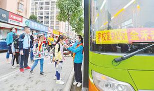 """南宁公交集团扎实推进""""我为群众办实事""""实践活动"""